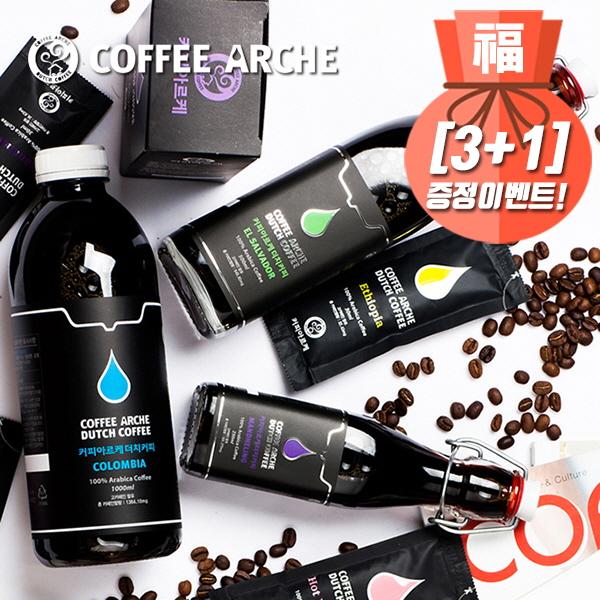 커피아르케 더치커피 원액 (250ml/500ml/1000ml)