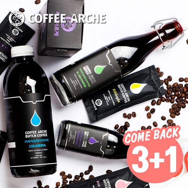 [이벤트]커피아르케 더치커피 원액 (250ml/500ml/1000ml)