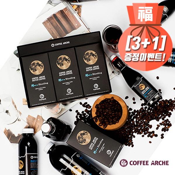 문블렌딩 커피