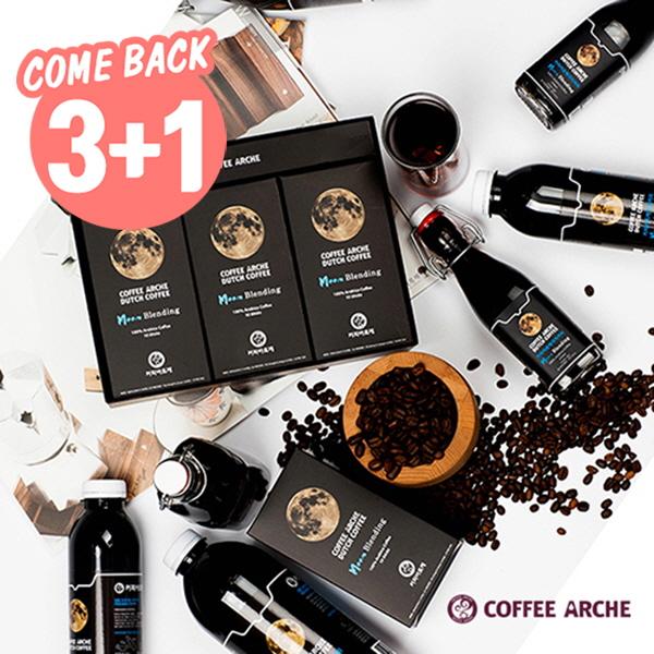 커피아르케 문블렌딩 커피