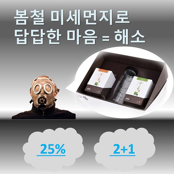 [이벤트]제주 본황칠 시황 차(茶)