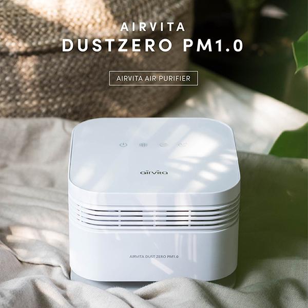 에어비타 공기정화기