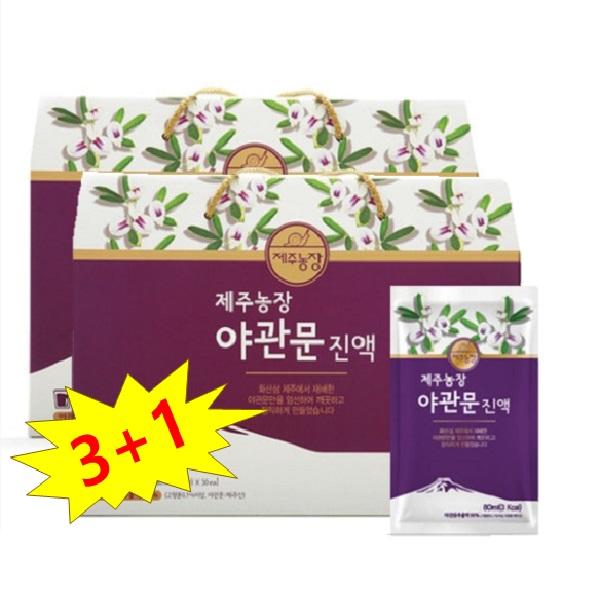 [이벤트]제주네이쳐 야관문 진액