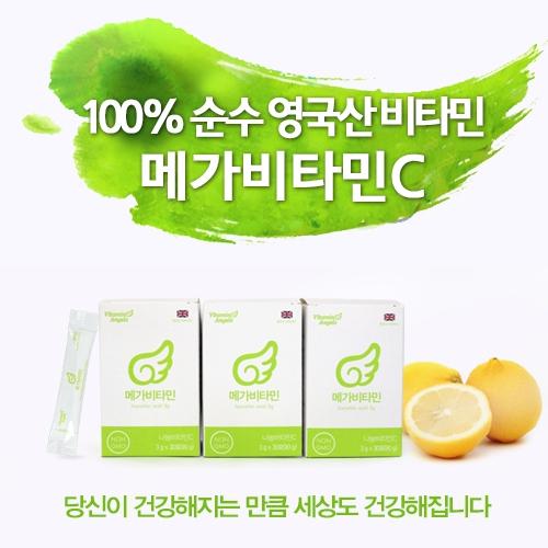 비타민엔젤스 메가 비타민 C