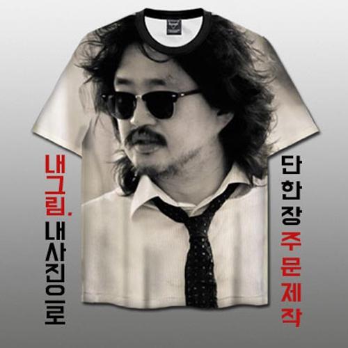 D.I.Y  티셔츠