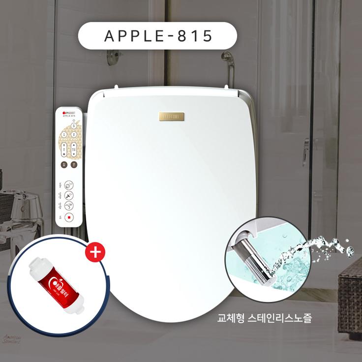 애플비데 815