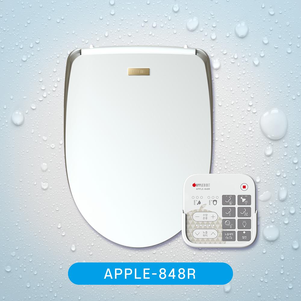 애플비데 848R/868