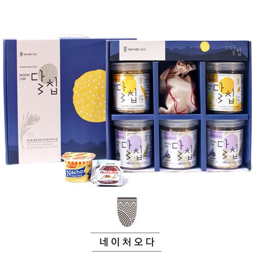 네이처 오다 달칩 4종